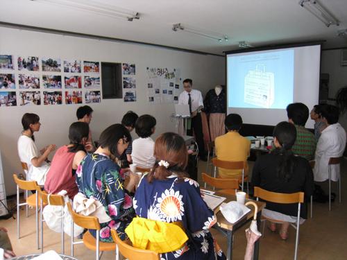 京都文教サテライトキャンパス